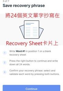 ledger naro x recovery phrase備份單字