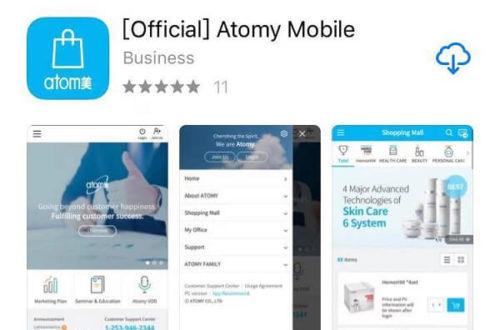 下載艾多美網路購物手機app