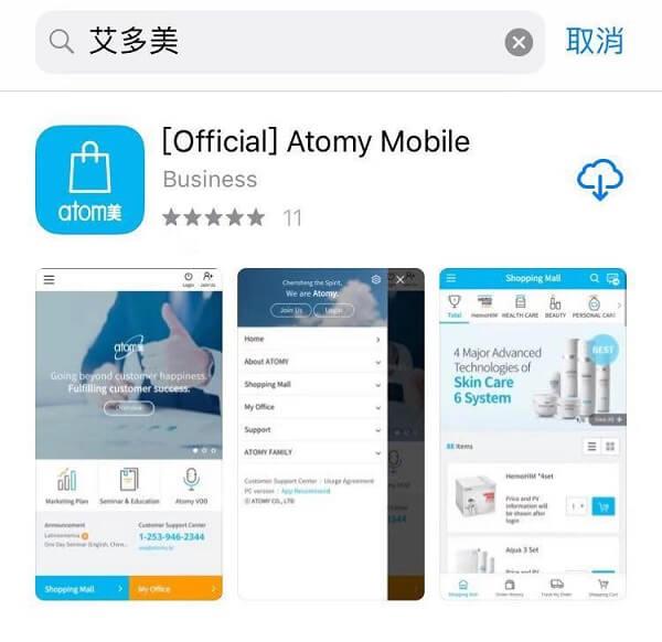 艾多美網購手機app
