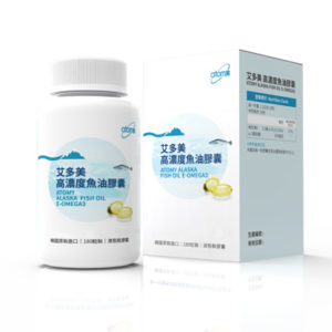 艾多美高濃度魚油atomy fish oil omega3