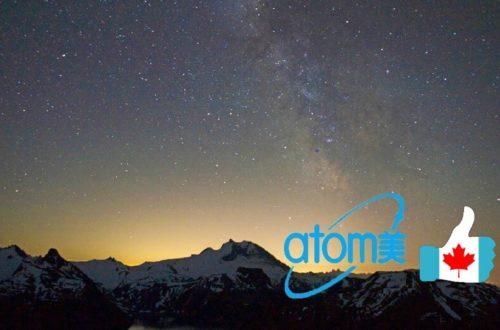 艾多美加拿大會員註 Atomy Canada membership registration