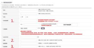 艾多美香港免費線上新註冊教學atomy hongkong online registration