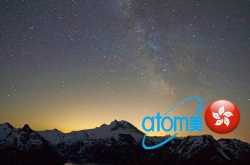 艾多美香港會員註冊教學Atomy Hongkong